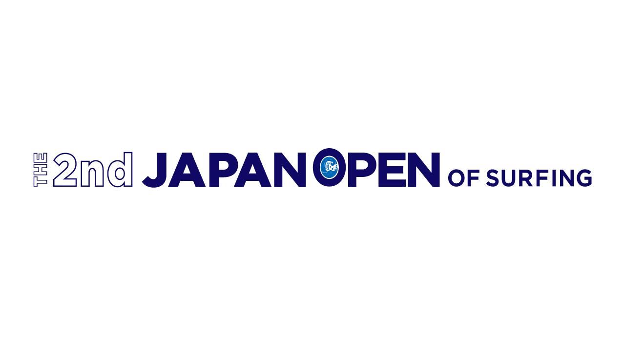 第2回 ジャパンオープンオブサーフィン開催決定