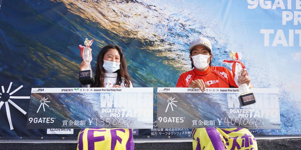 『速報!』 2021ロングボード第2戦の優勝は森大騎と田岡なつみに決定!
