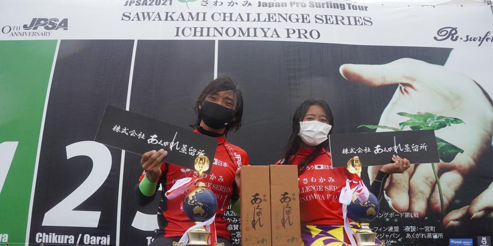 [速報!]ロングボード第1戦の優勝は井上鷹と田岡なつみに決定!