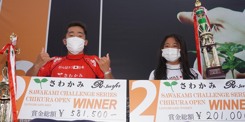 [速報!]<br>JPSA2021ロングボード第3戦千倉オープンの優勝は塚本将也と田岡なつみに決定!