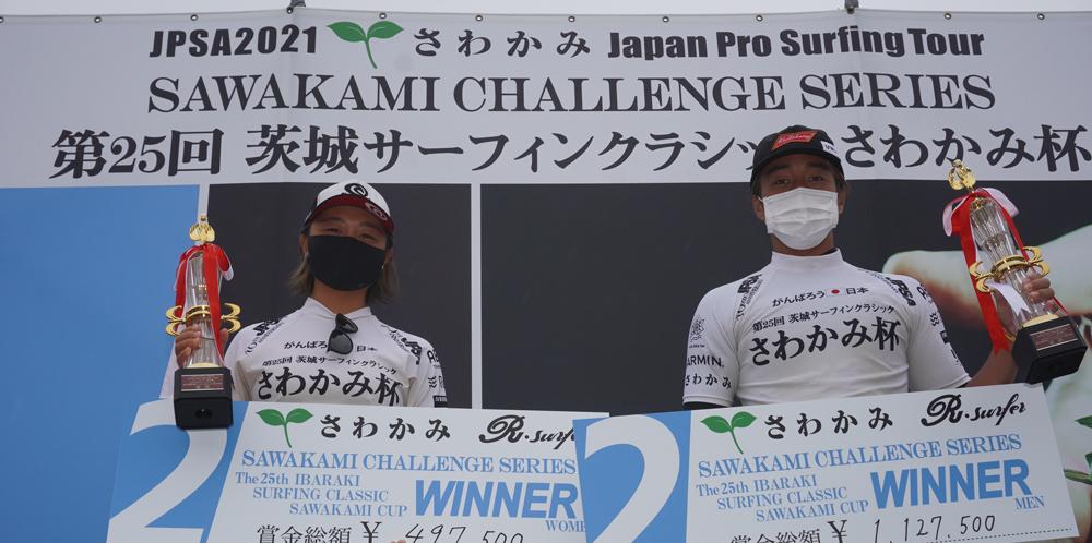 [速報!] <br>2021ショートボード第3戦の優勝は安室丈と松岡亜音に決定!