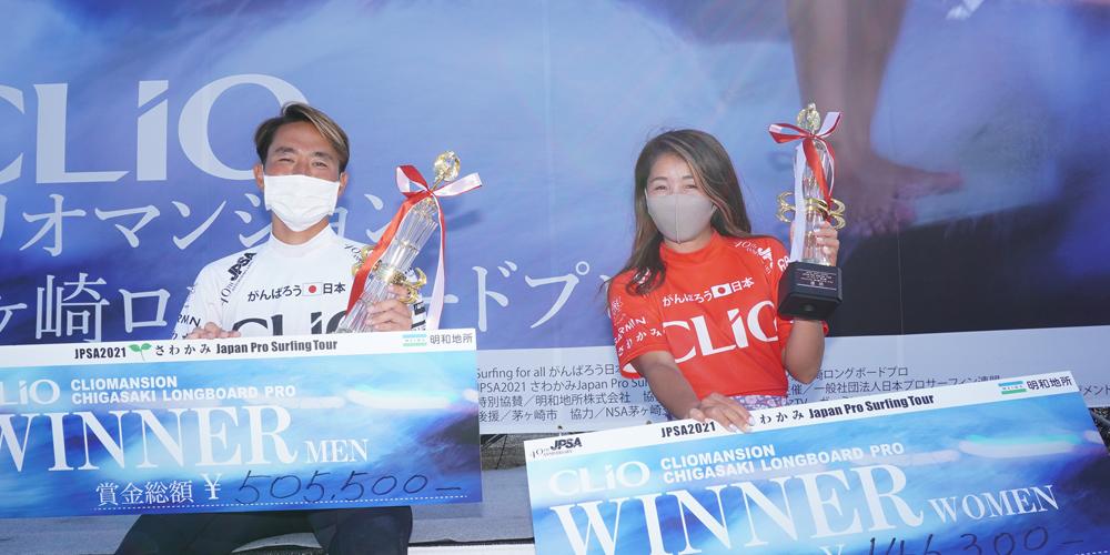 [速報!]<br>2021ロングボード第4戦の優勝は浜瀬海と吉川広夏に決定!